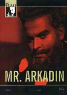 Mr. Arkadin - Spanish DVD cover (xs thumbnail)