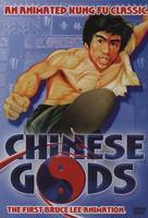 Pang shen feng - British Movie Poster (xs thumbnail)