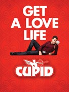 """Cupid"" - Movie Poster (xs thumbnail)"