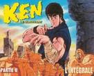 """Hokuto no Ken"" - French Blu-Ray movie cover (xs thumbnail)"