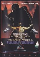 Ercole al centro della terra - DVD cover (xs thumbnail)