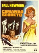 The Secret War of Harry Frigg - Spanish Movie Poster (xs thumbnail)