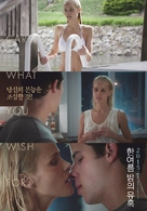Careful What You Wish For - South Korean Movie Poster (xs thumbnail)