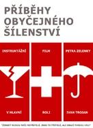 Príbehy obycejného sílenství - Czech poster (xs thumbnail)