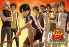 Gekijouban Tenisu no oujisama: Eikokushiki teikyujou kessen! - Japanese Movie Poster (xs thumbnail)