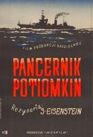 Bronenosets Potyomkin - Polish Movie Poster (xs thumbnail)