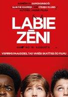 Good Boys - Latvian Movie Poster (xs thumbnail)