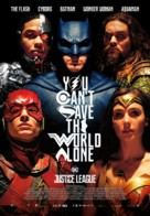Justice League - Greek Movie Poster (xs thumbnail)