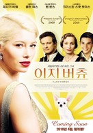Easy Virtue - South Korean Movie Poster (xs thumbnail)