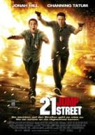 21 Jump Street - German Movie Poster (xs thumbnail)