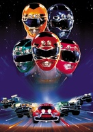 Turbo: A Power Rangers Movie - Key art (xs thumbnail)