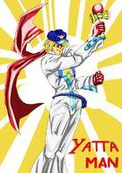 """Yattâman"" - Japanese Movie Cover (xs thumbnail)"