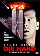 Die Hard - Polish Movie Cover (xs thumbnail)