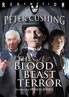 The Blood Beast Terror - DVD cover (xs thumbnail)