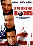 Spinning Boris - DVD cover (xs thumbnail)