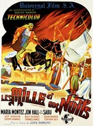 Arabian Nights - French Movie Poster (xs thumbnail)