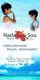 Nada sô sô - Thai Movie Poster (xs thumbnail)