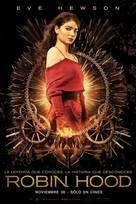 Robin Hood - Ecuadorian Movie Poster (xs thumbnail)