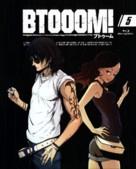 """Btooom!"" - Japanese Blu-Ray movie cover (xs thumbnail)"