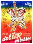 The Lavender Hill Mob - French Movie Poster (xs thumbnail)