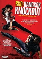 BKO: Bangkok Knockout - DVD cover (xs thumbnail)