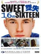 Sweet Sixteen - Hong Kong Movie Poster (xs thumbnail)