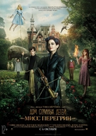 Miss Peregrine's Home for Peculiar Children - Russian Movie Poster (xs thumbnail)