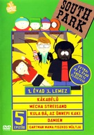 """South Park"" - Hungarian DVD cover (xs thumbnail)"