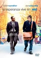Reign Over Me - Argentinian DVD movie cover (xs thumbnail)