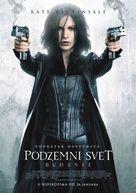 Underworld: Awakening - Serbian Movie Poster (xs thumbnail)