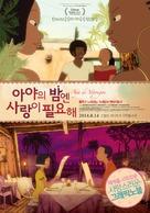 Aya de Yopougon - South Korean Movie Poster (xs thumbnail)