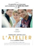 L'atelier - Swiss Movie Poster (xs thumbnail)