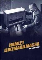 Hamlet liikemaailmassa - Finnish Movie Poster (xs thumbnail)