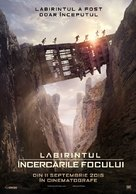 Maze Runner: The Scorch Trials - Romanian Movie Poster (xs thumbnail)