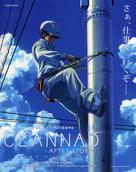 """Clannad: After Story"" - Japanese Movie Poster (xs thumbnail)"