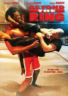 Beyond the Ring - poster (xs thumbnail)