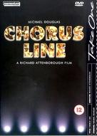 A Chorus Line - British DVD movie cover (xs thumbnail)