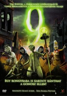 9 - Hungarian DVD movie cover (xs thumbnail)
