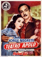Teatro Apolo - Spanish Movie Poster (xs thumbnail)