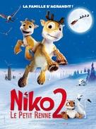Niko 2: Lentäjäveljekset - French Movie Poster (xs thumbnail)
