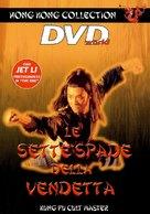 The Evil Cult - Italian Movie Cover (xs thumbnail)
