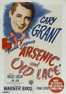 Arsenic and Old Lace - Australian Movie Poster (xs thumbnail)