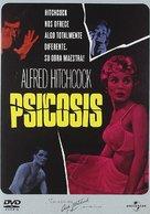 Psycho - Spanish Movie Cover (xs thumbnail)