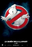 Ghostbusters - Colombian Movie Poster (xs thumbnail)