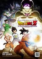 Doragon bôru Z: Fukkatsu no 'F' - Argentinian Movie Poster (xs thumbnail)