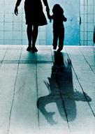 Sadako 3D: Dai-2-dan - Japanese Key art (xs thumbnail)
