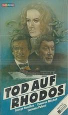 Medusa - German VHS cover (xs thumbnail)