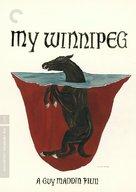 My Winnipeg - DVD movie cover (xs thumbnail)