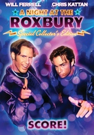 A Night at the Roxbury - DVD cover (xs thumbnail)
