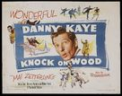 Knock on Wood - Movie Poster (xs thumbnail)